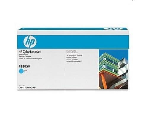HP CB385A Барабан ,Cyan Color Laser Jet CM6030/6040, Cyan