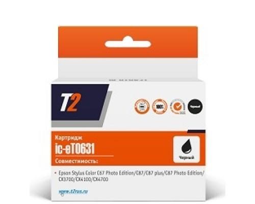 T2 C13T06314A Картридж (IC-ET0631) для Epson Stylus Color C67PE/C87/CX3700/CX4100, черный, с чипом