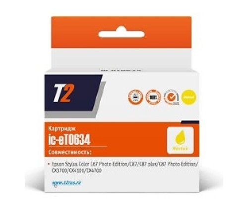 T2 C13T06344A (IC-ET0634) Картридж для Epson Stylus Color C67PE/C87/CX3700/CX4100, желтый, с чипом