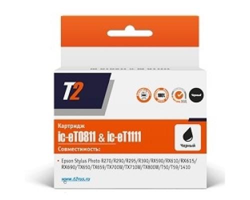 Расходные материалы T2 C13T08114A/C13T11114A