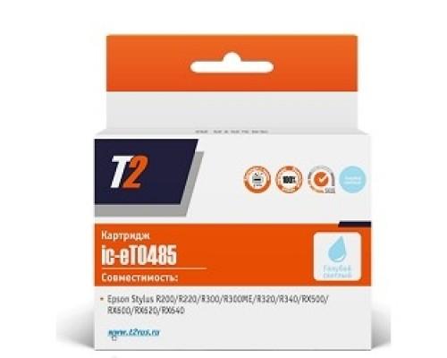 T2 C13T048540 (IC-ET0485) Картридж для Stylus Photo R200/R300/RX500/RX600, светло-голубой, с чипом