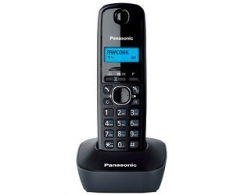Panasonic KX-TG1611RUH (серый) АОН, Caller ID,12 мелодий звонка,подсветка дисплея,поиск трубки