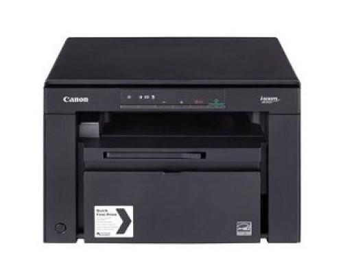 Принтер Canon i-SENSYS MF3010 5252B004 принтер копир сканер, лазерный, A4