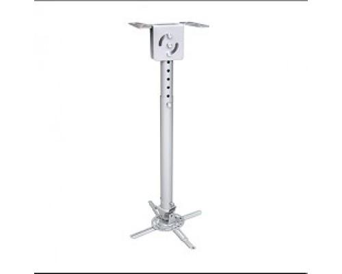 Крепеж Wize WPD-S серебро Универсальное комплект для проектора, длина штанги 82-141 см, наклон +/- 15°, поворот до 12 кг, 260х260