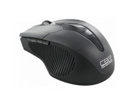 Мышь CBR CM-301 Grey USB, 2400dpi, эргон, доп.кл.