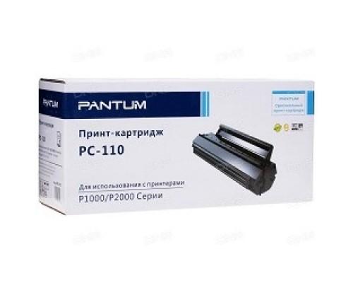 Расходные материалы Pantum PC-110 тонер-картридж для устройств P2000/P2050/M5000/M5005/M6000/M6005, 1500