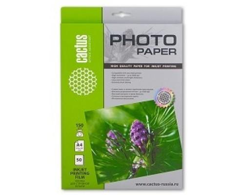 CS-FA415050 Пленка Cactus для цветных струйных принтеров CS-FA415050, А4, 150 г/м2, 50 листов
