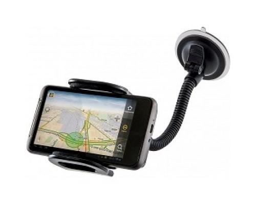 Держатель для мобильного устройства Defender Car holder 111 держатель на штанге 55-120мм 29111