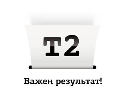 T2 CB318HE/№178 Картридж №178 для HP Deskjet 3070A/Photosmart 5510/6510/7510/B110/C8583, голубой, С ЧИПОМ, 250 стр.