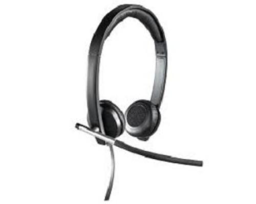 Logitech Headset H650E USB Stereo OEM 981-000519