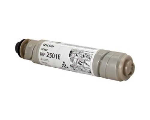 Расходные материалы Ricoh 841769/841991/842009/842341 Картридж тип MP 2501E Aficio MP2001/2001L/2001SP/2501L/2501SP,