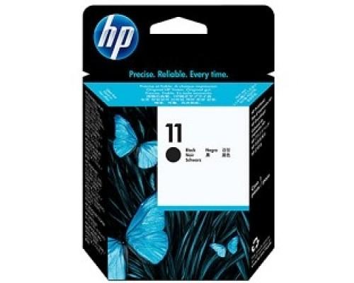Расходные материалы HP C4810A Печатающая головка №11, Black 2200/2250/DJ500