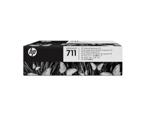 HP C1Q10A Комплект для замены печатающей головки №711