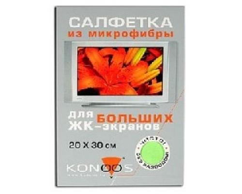 Konoos KT-1 Салфетка из микрофибры для ЖК-телевизоров 20х30 см