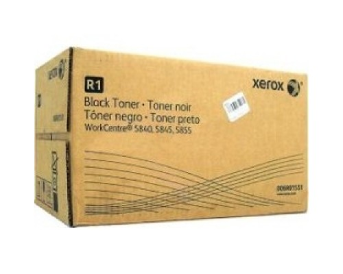 XEROX 006R01551 Тонер-картридж для WC5845/5855 (включает контейнер для отработанного тонера) (76К) GMO