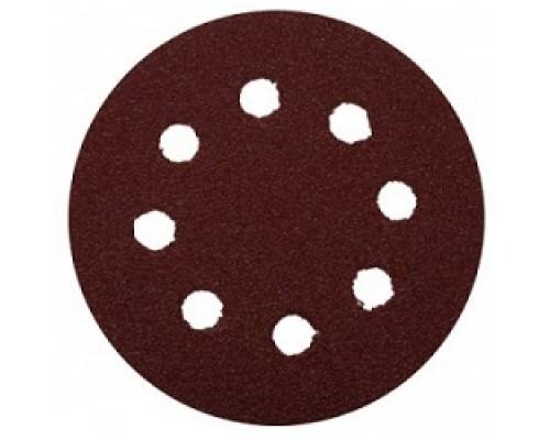 Шлифовальная бумага, лента, круги Круг шлифовальный ЗУБР МАСТЕР универсальный, из абразивной бумаги велкро основе, 8 отверстий, Р80, 125мм, 5шт 35562-125-080