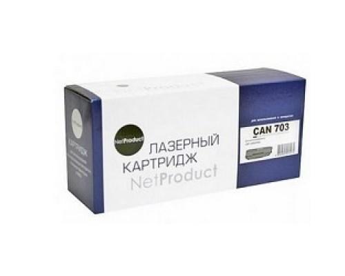 NetProduct Cartridge 703 Картридж для LBP2900/3000/HP LaserJet 1010/1020/1022/M1005 (2000 стр.)
