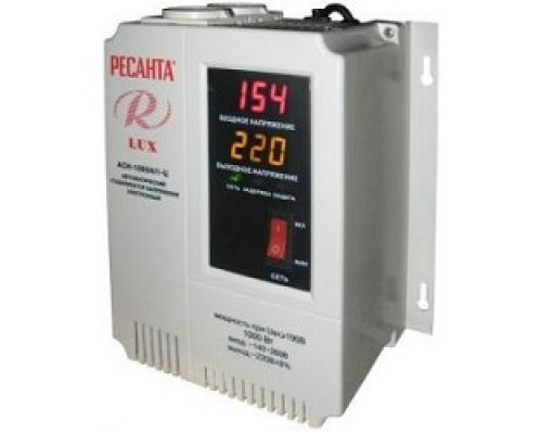 Ресанта АСН-1 000 Н/1-Ц 63/6/14 Стабилизатор Lux 220В±8%, Габариты 206х133х230, Вес 4кг 4606059015505