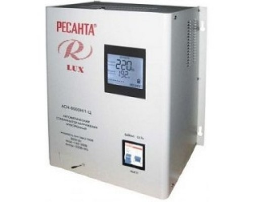 Ресанта АСН-8 000 Н/1-Ц 63/6/17 Стабилизатор Lux 220В±8%, Габ. 305х190х360, Вес 15кг