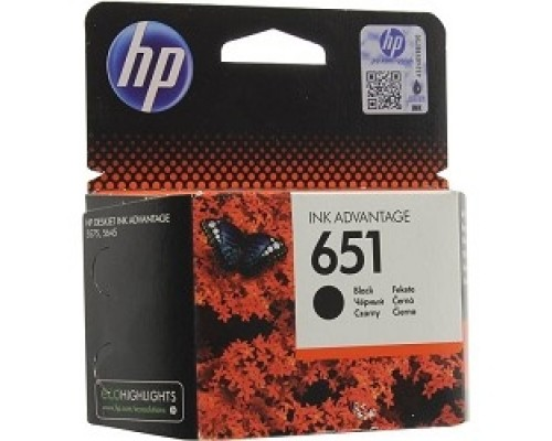 Расходные материалы HP C2P10AE Картридж №651, Black Deskjet Ink Advantage 5645, 5575