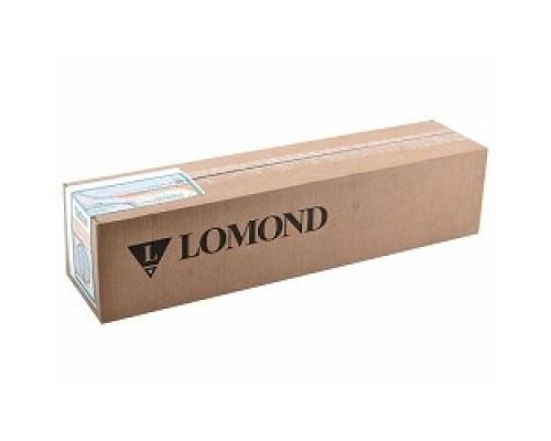 Бумага LOMOND 1214201 Офсетная бумага 80г/м2