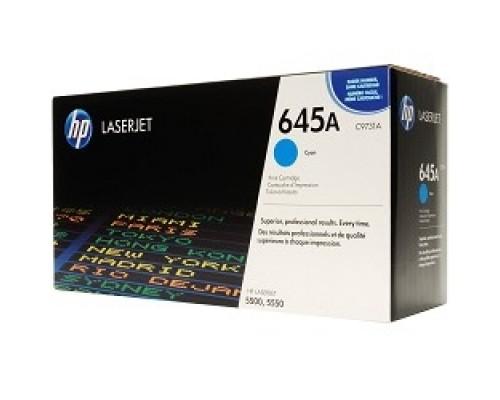 HP C9731A Картридж ,Cyan LJ 5500, Cyan, (12000стр.)