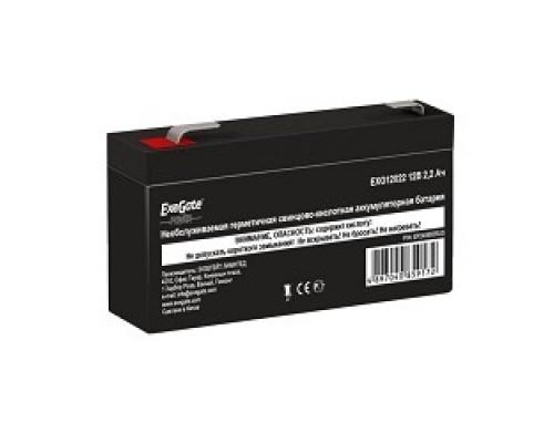 Exegate EP249950RUS Аккумуляторная батарея DT 12022 (12V 2.2Ah, клеммы F1)