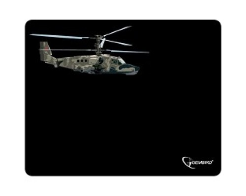 Коврики для мыши Gembird MP-GAME4 рисунок- вертолет-2, размеры 250*200*3мм