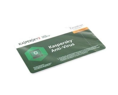 KL1171ROBFR Kaspersky Anti-Virus Russian Edition. 2-Desktop 1 year Renewal Card 850051