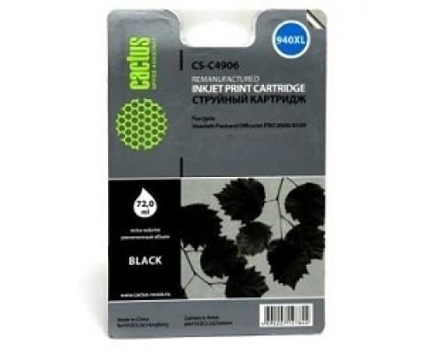 Расходные материалы Cactus C4906A Картридж струйный CS-C4906 №940XL черный для HP DJ Pro 8000/8500