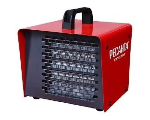 Ресанта ТЭПК-2000 67/1/21 Тепловая электрическая пушка 220В, 50Гц, керам.нагревательный элемент, Мощность 2 кВт, Номинальный ток 8,7А, 2 режима работы, Защита от перегрева