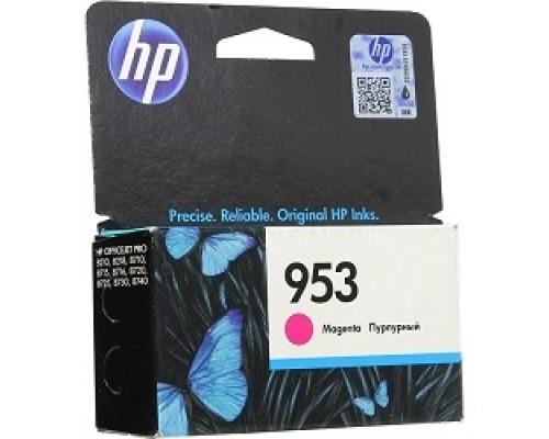 HP F6U13AE Картридж струйный №953, Magenta OJP 8710/8715/8720/8730/8210/8725 (700стр.)