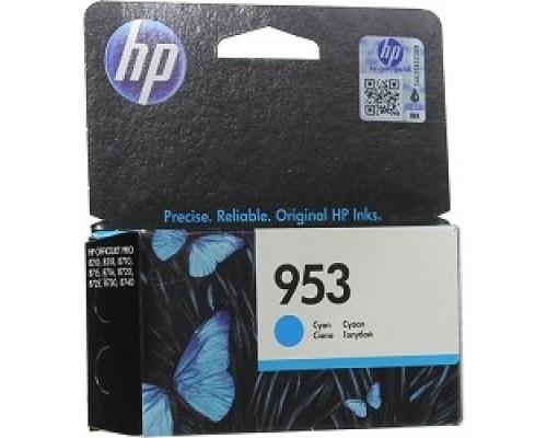 HP F6U12AE Картридж струйный №953, Cyan OJP 8710/8715/8720/8730/8210/8725 (700стр.)