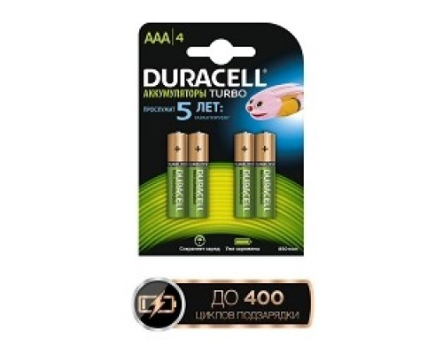 Аккумулятор DURACELL HR03-4BL 850mAh/900mAh