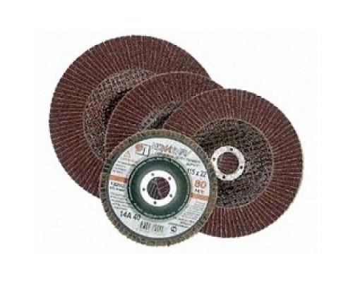 Круг лепестковый торцевой абразивный для шлифования, 125 х 22,23мм, зерно P40(A40) 3656-125-40
