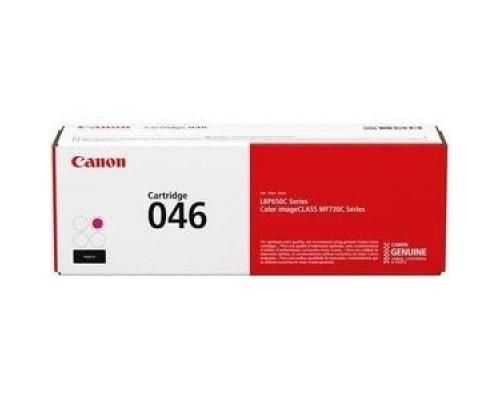 Расходные материалы Canon Cartridge 046M 1248C002 Тонер-картридж красный для MF735Cx, 734Cdw, 732Cdw