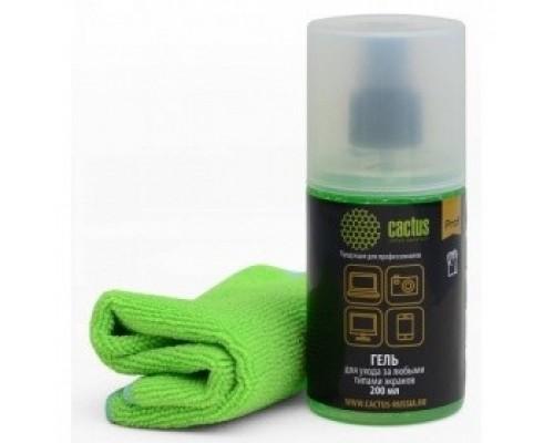 Чистящие средства  CACTUS Чистящий набор CS-S3004BL
