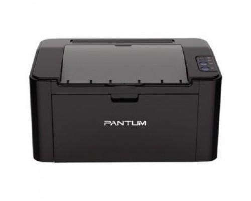 P2500 Принтер лазерный, монохромный, А4, 22стр/мин, 1200x1200 dpi, 128MB RAM, лоток 150 листов, USB, черный корпус