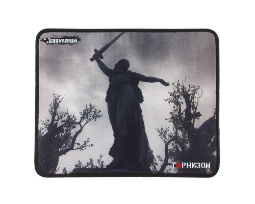 Коврик для мыши Гарнизон GMP-110, игровой, дизайн- игра Survarium, ткань/резина, размеры 200 x 250 x