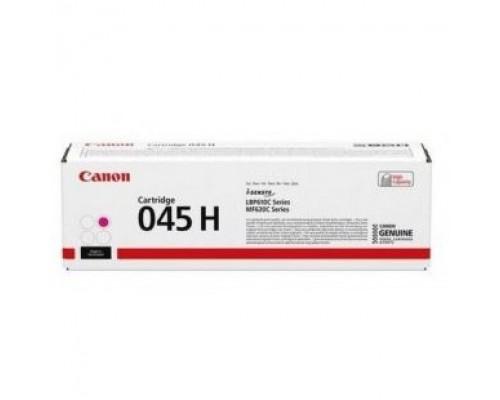 Расходные материалы Canon Cartridge 045H M 1244C002 Картридж для i-SENSYS MF630. Пурпурный. 200 страниц