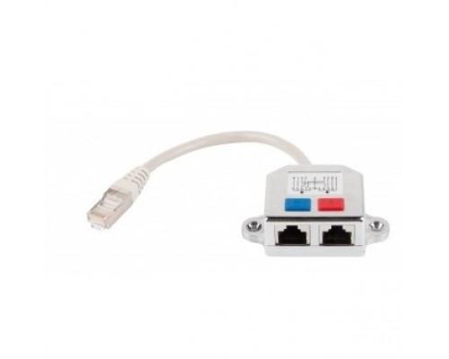 Cablexpert NCA-SP-01A NCA-SP-01A UTP 1 порт RJ45 (T568A/T568B) -> 2 порта RJ45 10/100 BASE-T