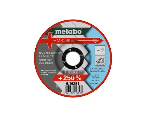 Metabo Круг обдир. M-Calibur125x7,0мм,керам.зерно 616291000