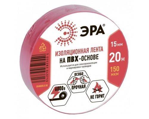 ЭРА C0036550 ПВХ-изолента 15ммх20м красная 043713