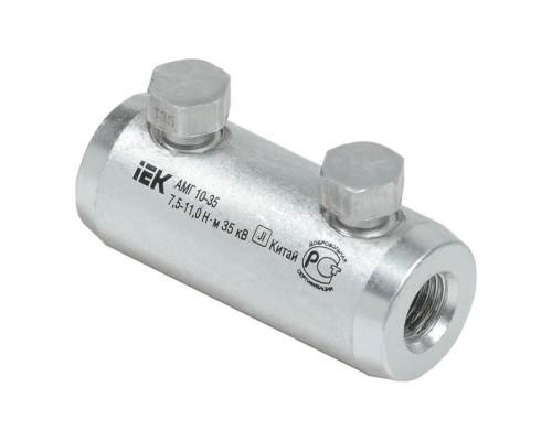 Iek UZA-29-S10-S35-35 Алюминиевая механическая гильза со срывными болтами АМГ 10-35 до 35 кВ