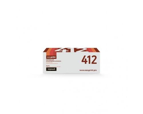 Easyprint 45807119/45807102 Картридж для Oki B412/B432/B512/MB472/MB492/MB562 (3000 стр.)
