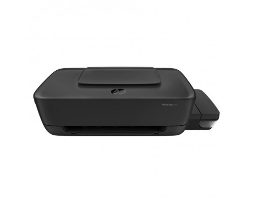 HP Ink Tank 115 AiO 2LB19A