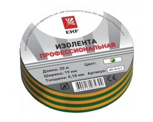 EKF plc-iz-a-yg Изолента класс А (профессиональная) (0,18х19мм) (20м.) желто-зеленая EKF PROxima