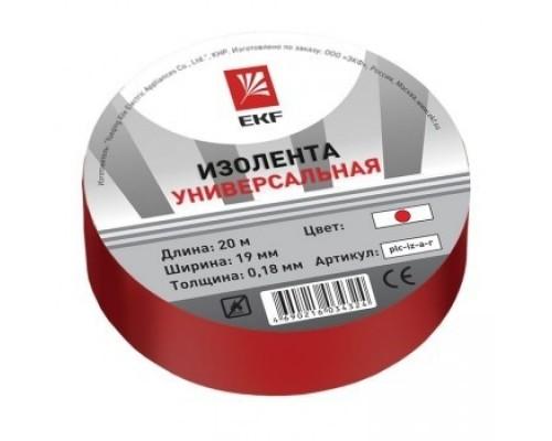 EKF plc-iz-b-r Изолента класс В (общего применения) (0,13х15мм) (20м.) красная EKF PROxima