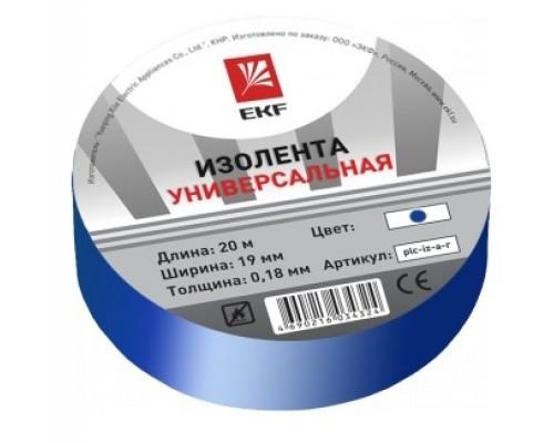 EKF plc-iz-b-s Изолента класс В (общего применения) (0,13х15мм) (20м.) синяя EKF PROxima