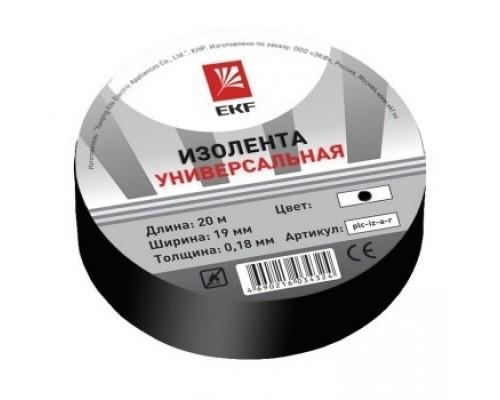 EKF plc-iz-b-b Изолента класс В (общего применения) (0,13х15мм) (20м.) черная EKF PROxima